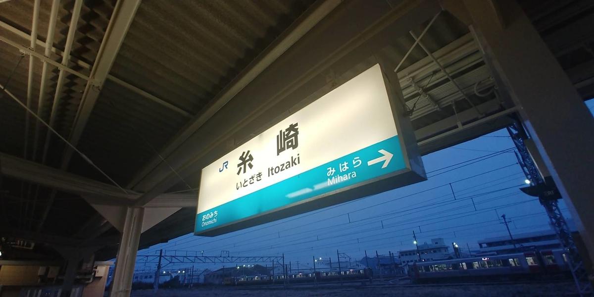 f:id:kishuji-kaisoku:20200507020536j:plain