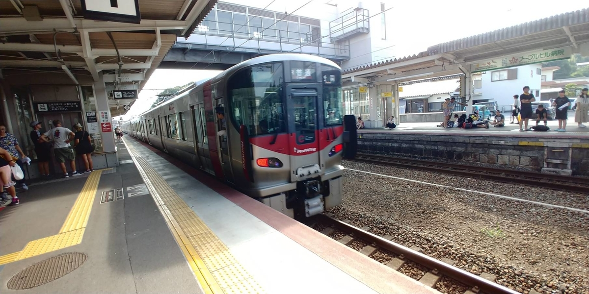 f:id:kishuji-kaisoku:20200507020602j:plain