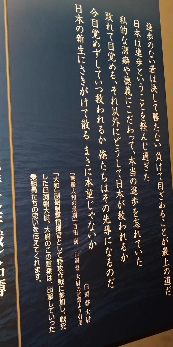 f:id:kishuji-kaisoku:20200512033525j:plain