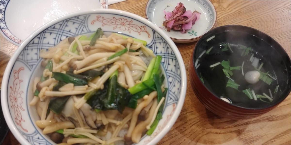 f:id:kishuji-kaisoku:20200517014635j:plain