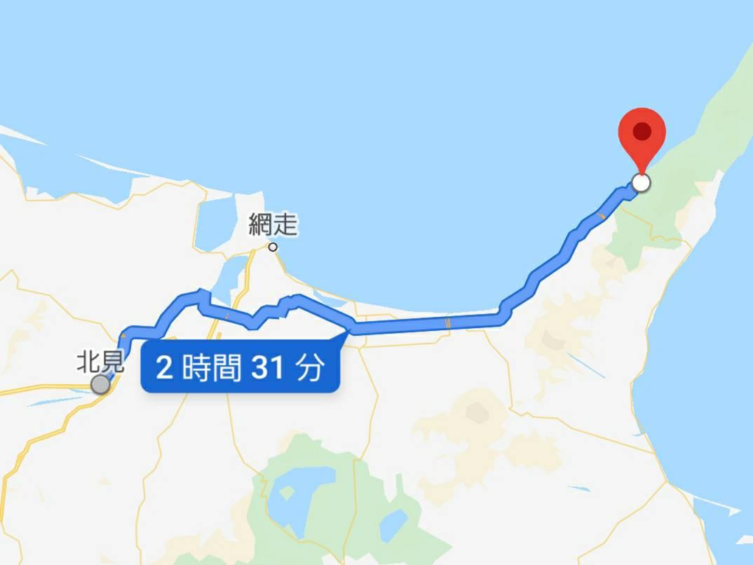 f:id:kishuji-kaisoku:20200519183206j:plain