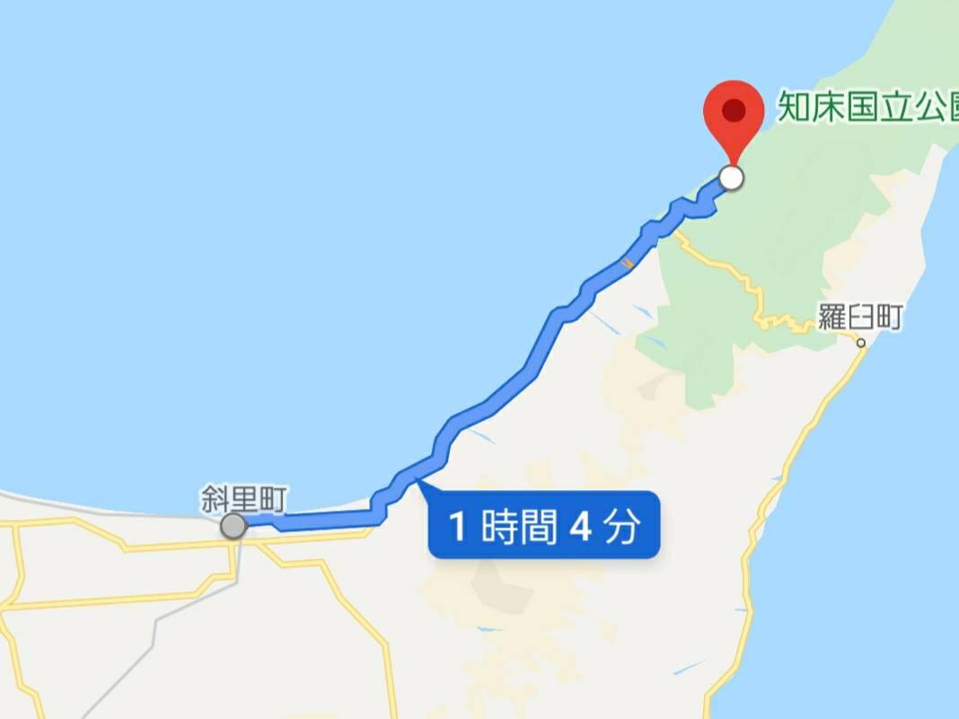 f:id:kishuji-kaisoku:20200519185017j:plain
