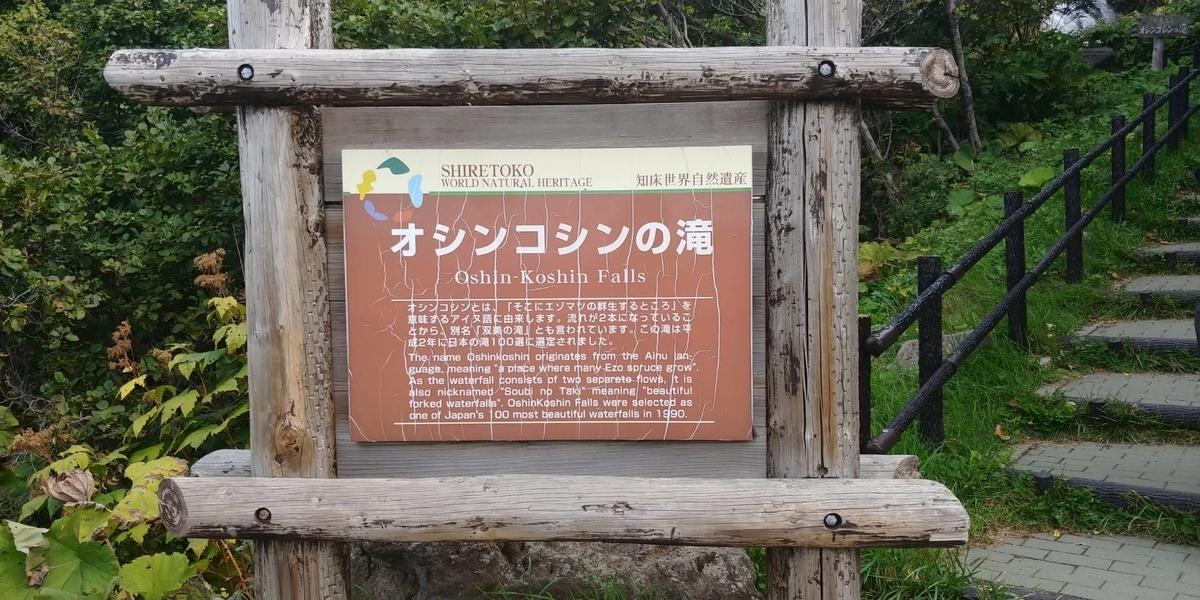 f:id:kishuji-kaisoku:20200520001829j:plain