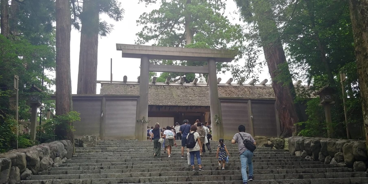 f:id:kishuji-kaisoku:20200520172943j:plain