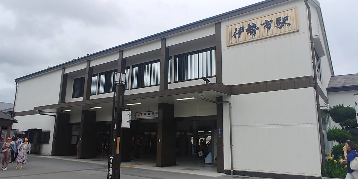 f:id:kishuji-kaisoku:20200521005216j:plain