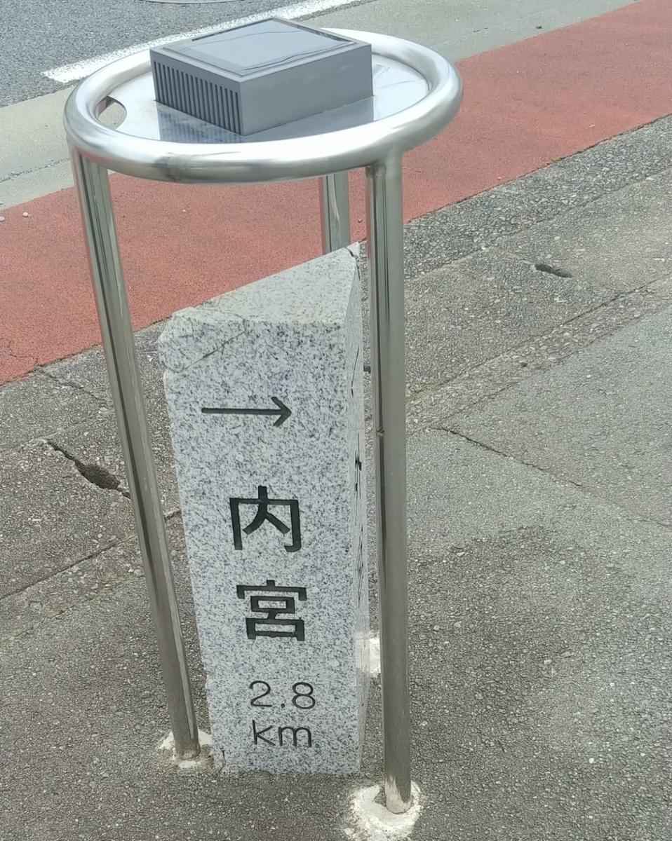 f:id:kishuji-kaisoku:20200521010427j:plain