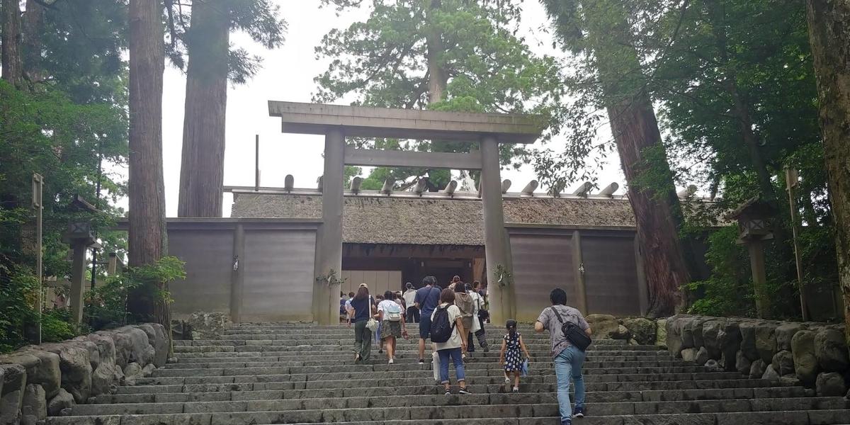 f:id:kishuji-kaisoku:20200521010940j:plain