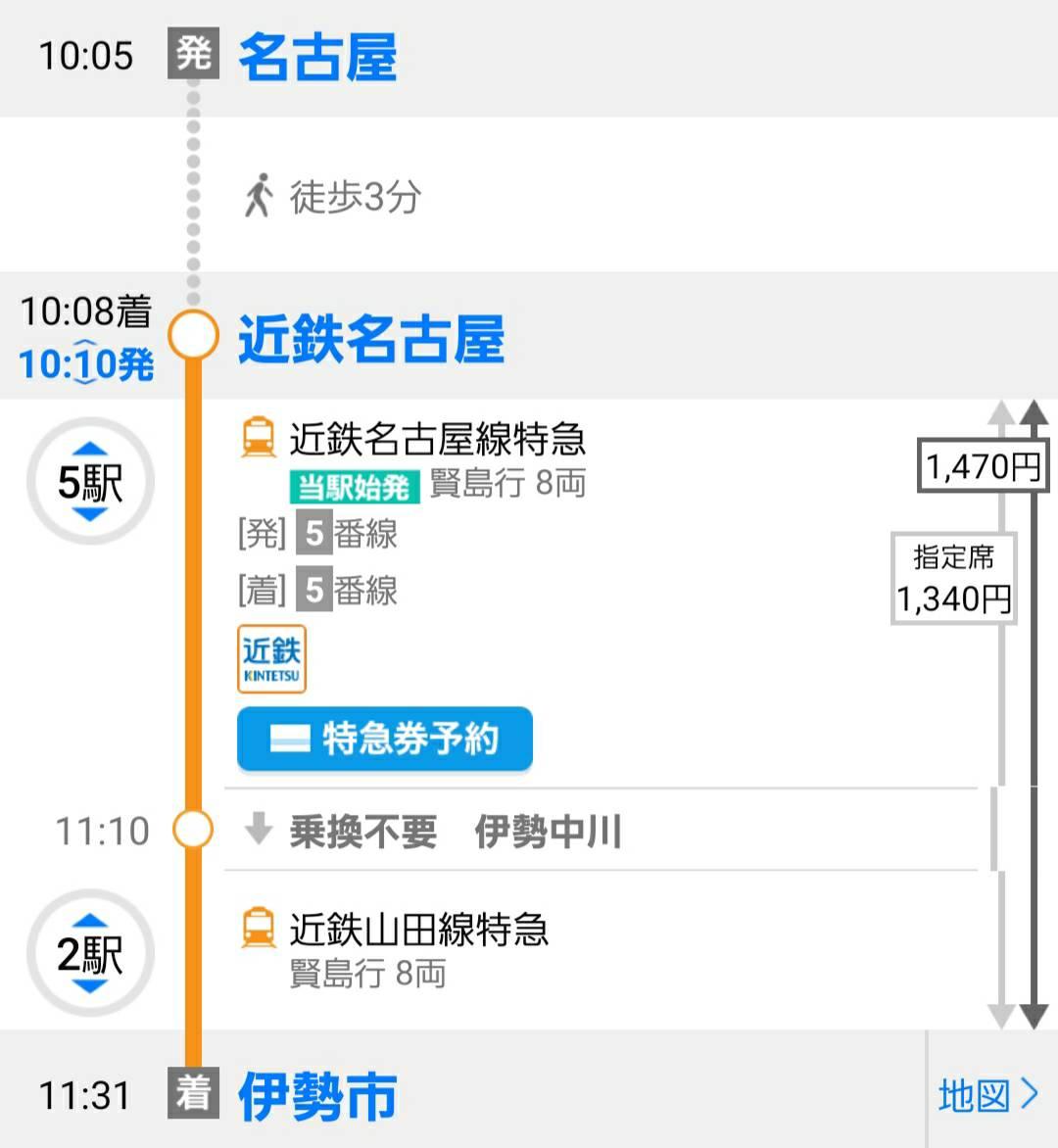 f:id:kishuji-kaisoku:20200521013810j:plain