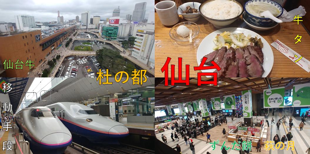f:id:kishuji-kaisoku:20200521232105p:plain
