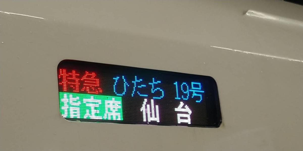 f:id:kishuji-kaisoku:20200522131033j:plain