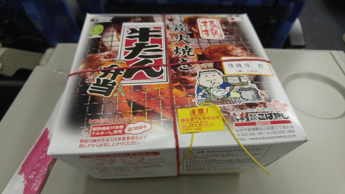 f:id:kishuji-kaisoku:20200522145836j:plain