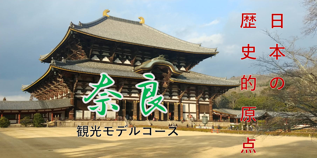 f:id:kishuji-kaisoku:20200523004555p:plain