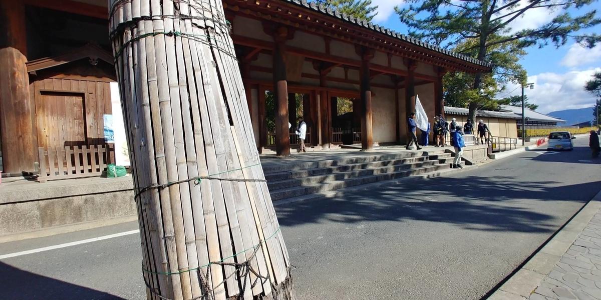 f:id:kishuji-kaisoku:20200523015552j:plain