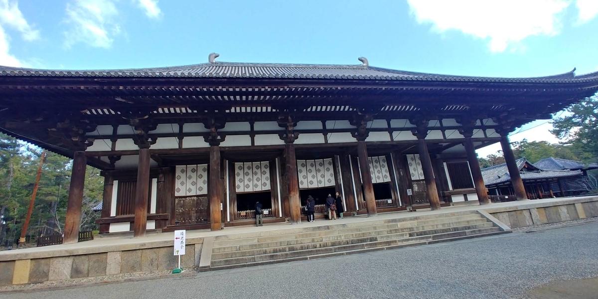 f:id:kishuji-kaisoku:20200523015627j:plain