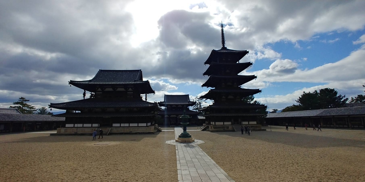 f:id:kishuji-kaisoku:20200523020448j:plain