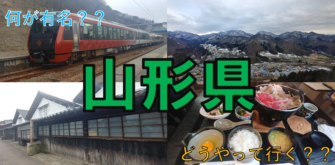 f:id:kishuji-kaisoku:20200523173023p:plain