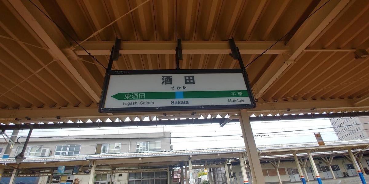 f:id:kishuji-kaisoku:20200524011253j:plain