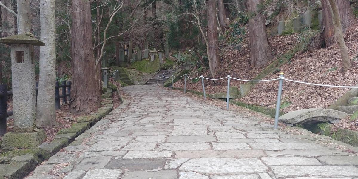 f:id:kishuji-kaisoku:20200524014645j:plain
