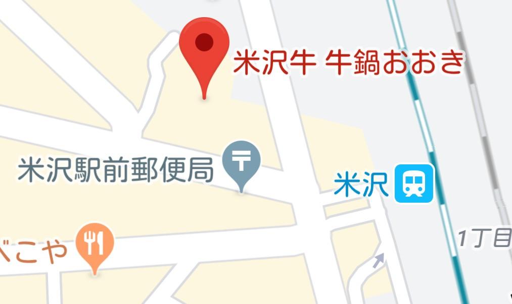 f:id:kishuji-kaisoku:20200524020437j:plain