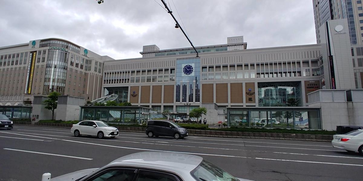 f:id:kishuji-kaisoku:20200526011518j:plain
