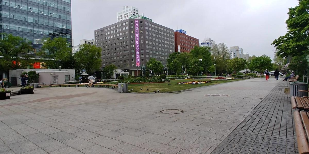 f:id:kishuji-kaisoku:20200526012224j:plain