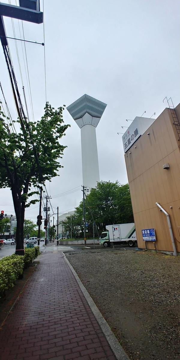 f:id:kishuji-kaisoku:20200526020841j:plain