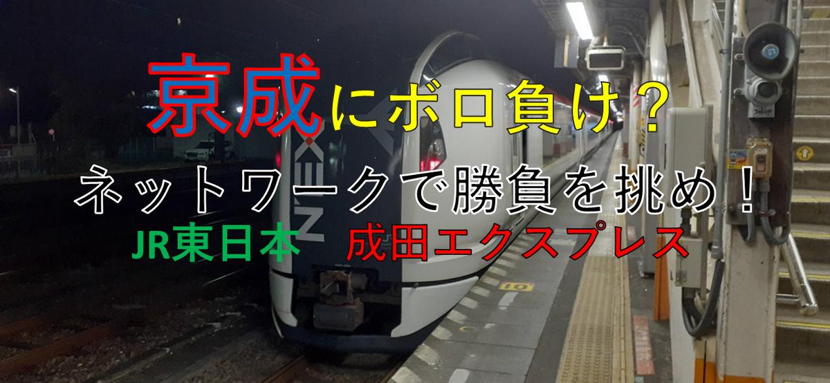 f:id:kishuji-kaisoku:20201018005304p:plain