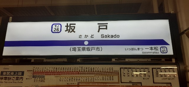 f:id:kishuji-kaisoku:20201024080424j:image