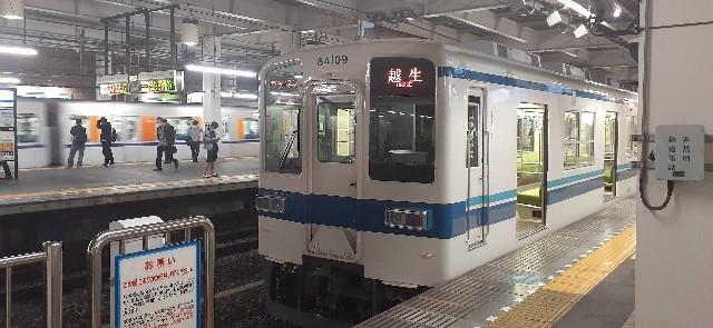 f:id:kishuji-kaisoku:20201024080438j:image