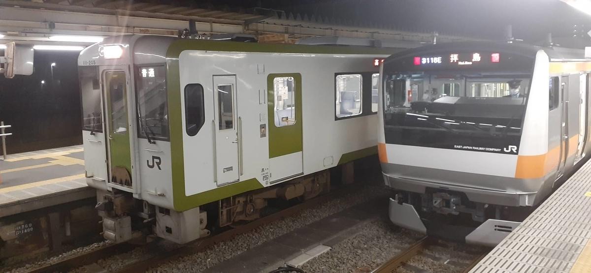 f:id:kishuji-kaisoku:20201031112434j:plain