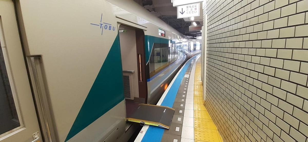 f:id:kishuji-kaisoku:20201103171356j:plain