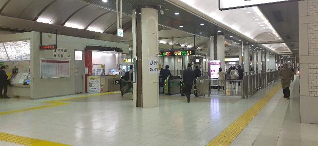 f:id:kishuji-kaisoku:20201109191624j:image