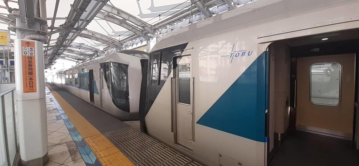 f:id:kishuji-kaisoku:20201111010355j:plain