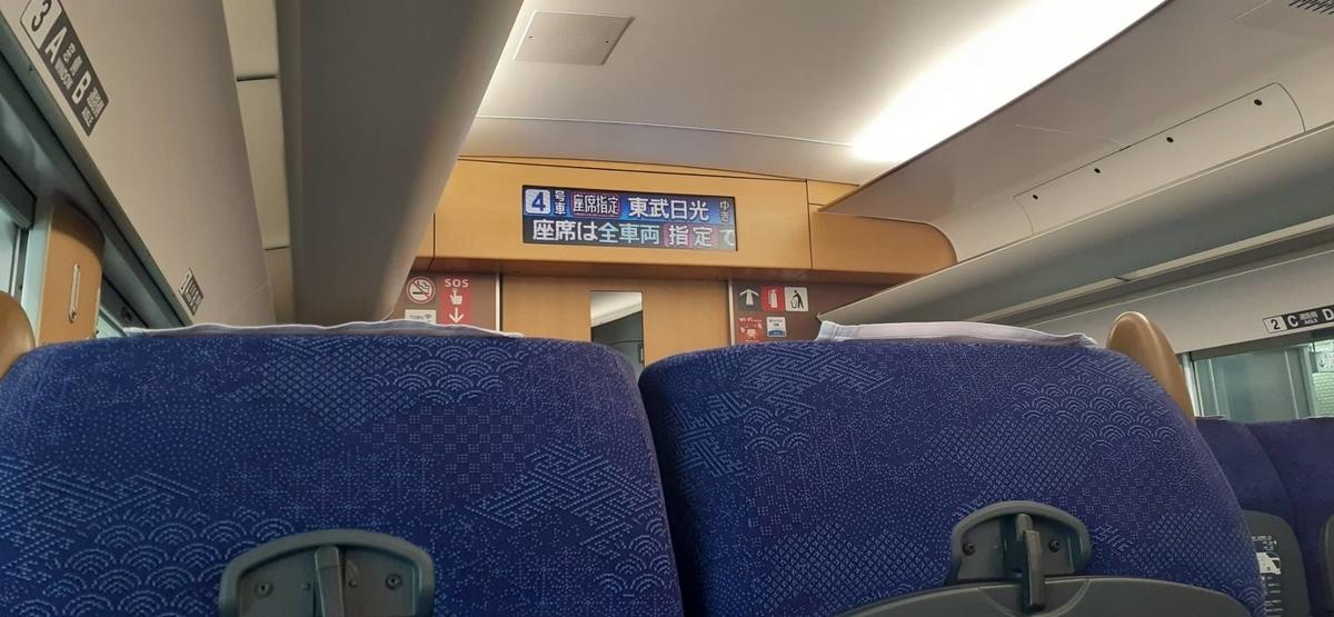 f:id:kishuji-kaisoku:20201111011335j:plain