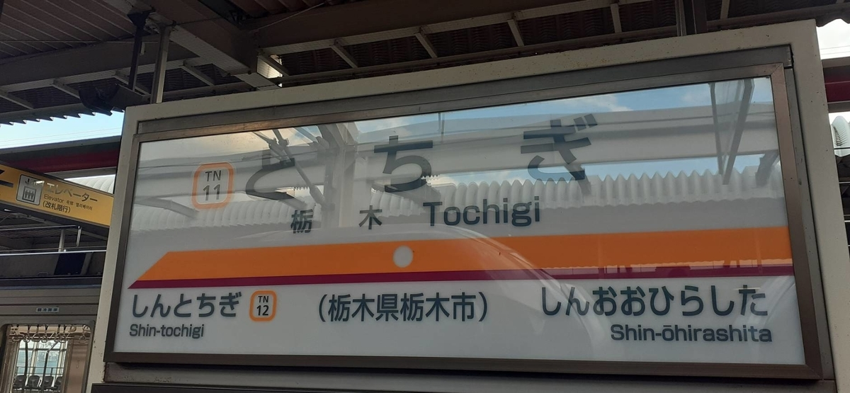 f:id:kishuji-kaisoku:20201111012219j:plain