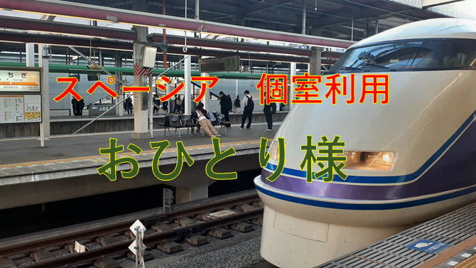 f:id:kishuji-kaisoku:20201111020419p:plain