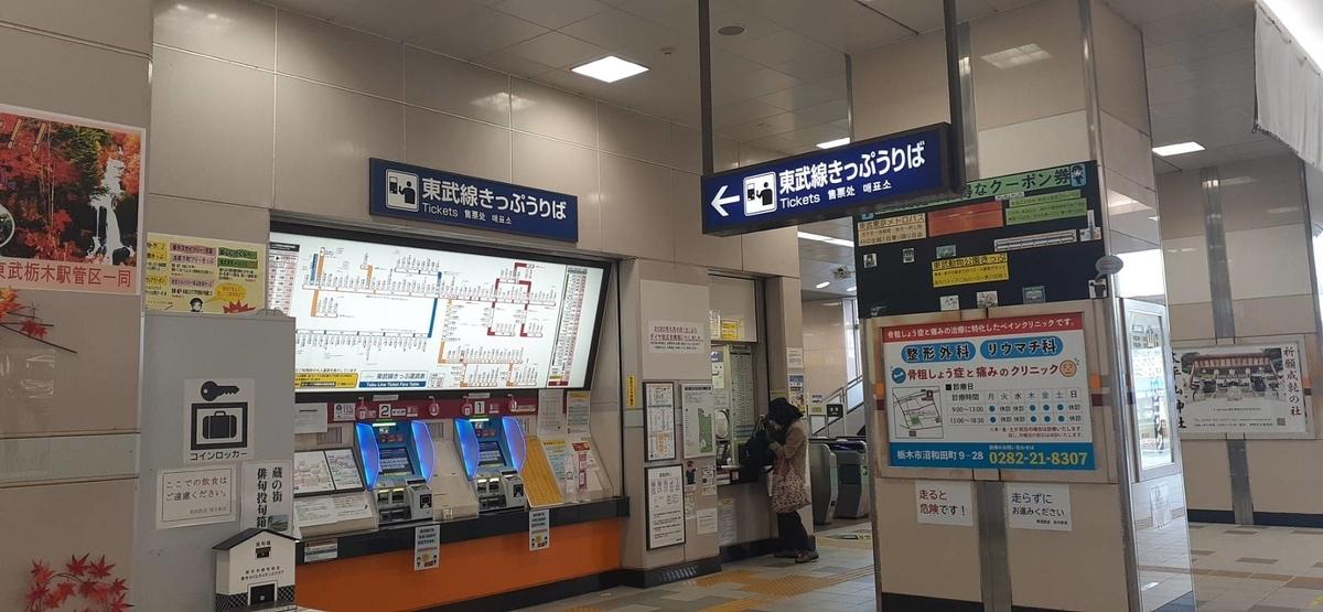 f:id:kishuji-kaisoku:20201111122632j:plain
