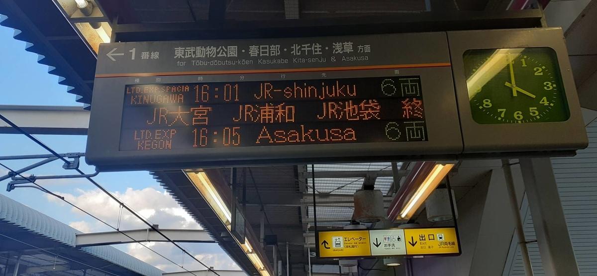 f:id:kishuji-kaisoku:20201111123056j:plain