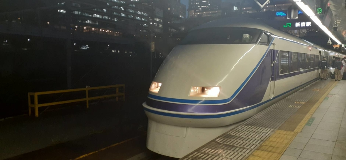 f:id:kishuji-kaisoku:20201111124411j:plain