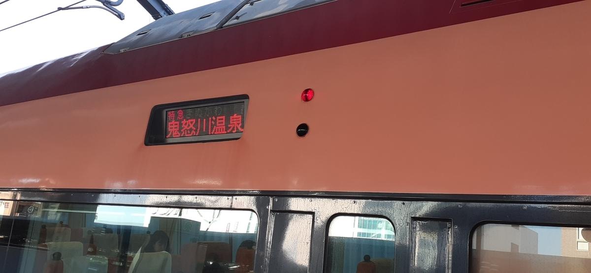 f:id:kishuji-kaisoku:20201119110822j:plain