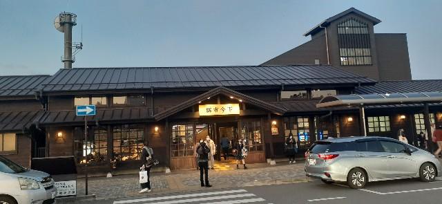 f:id:kishuji-kaisoku:20201125022827j:image