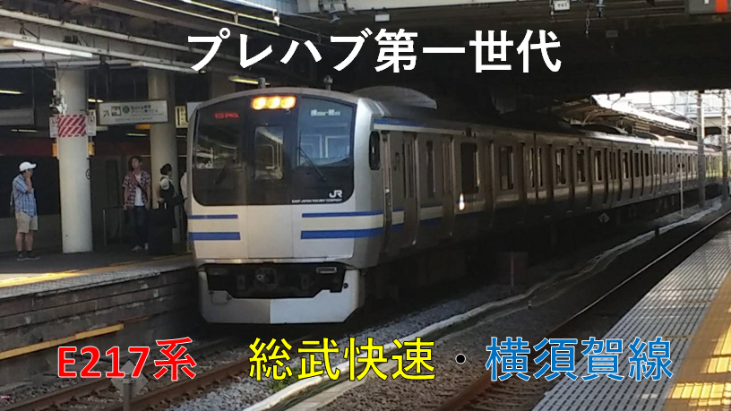 f:id:kishuji-kaisoku:20201125025528p:plain