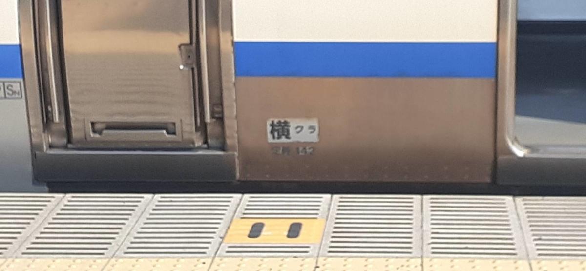 f:id:kishuji-kaisoku:20201201000147j:plain