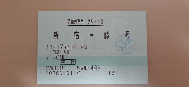 f:id:kishuji-kaisoku:20201215221627j:image
