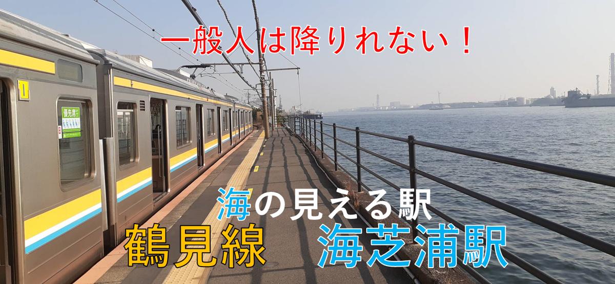 f:id:kishuji-kaisoku:20210105232123p:plain