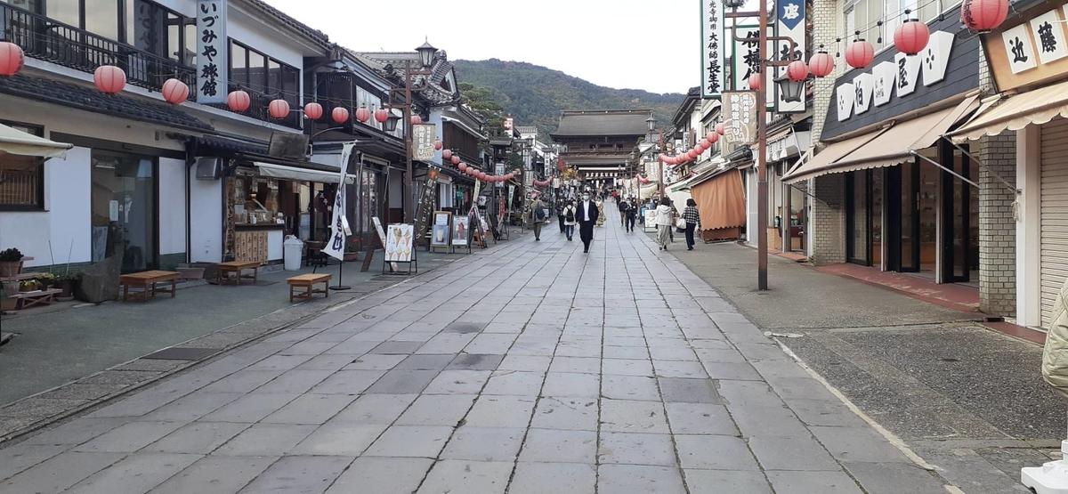 f:id:kishuji-kaisoku:20210130232608j:plain