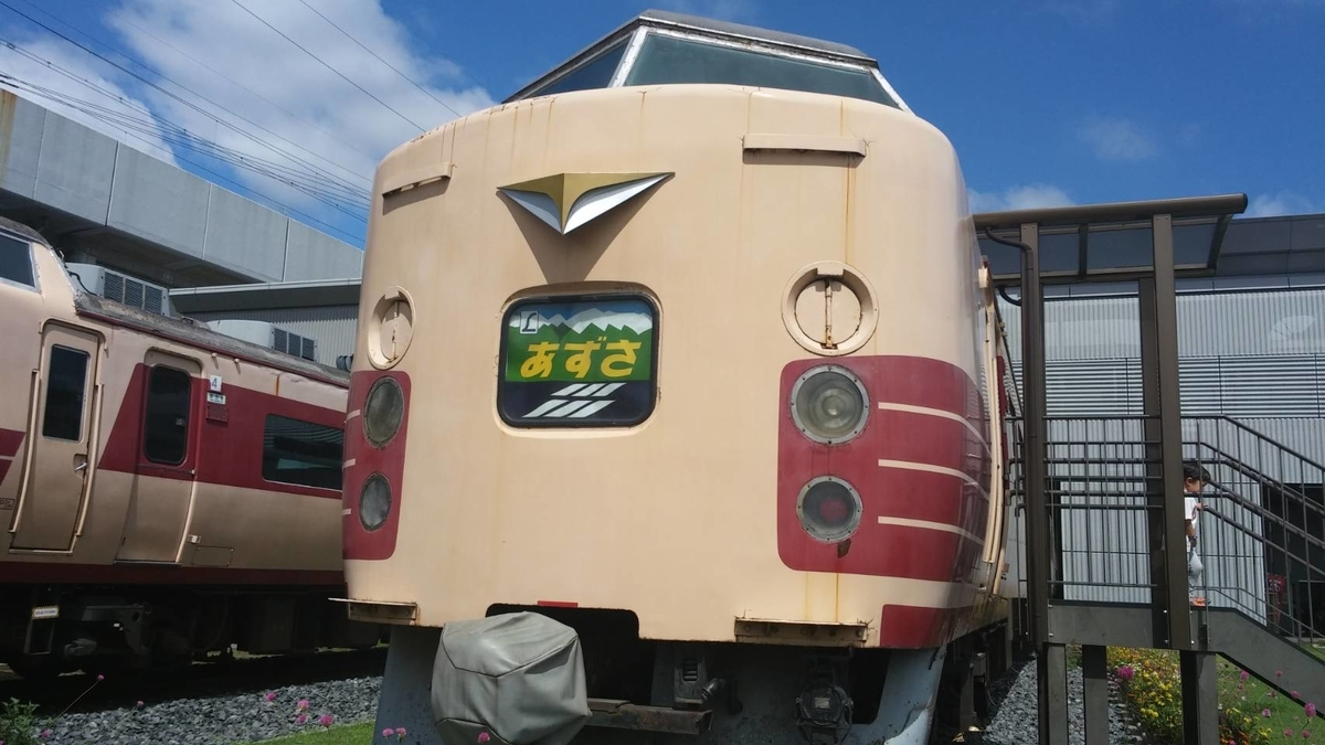 f:id:kishuji-kaisoku:20210203232852j:plain