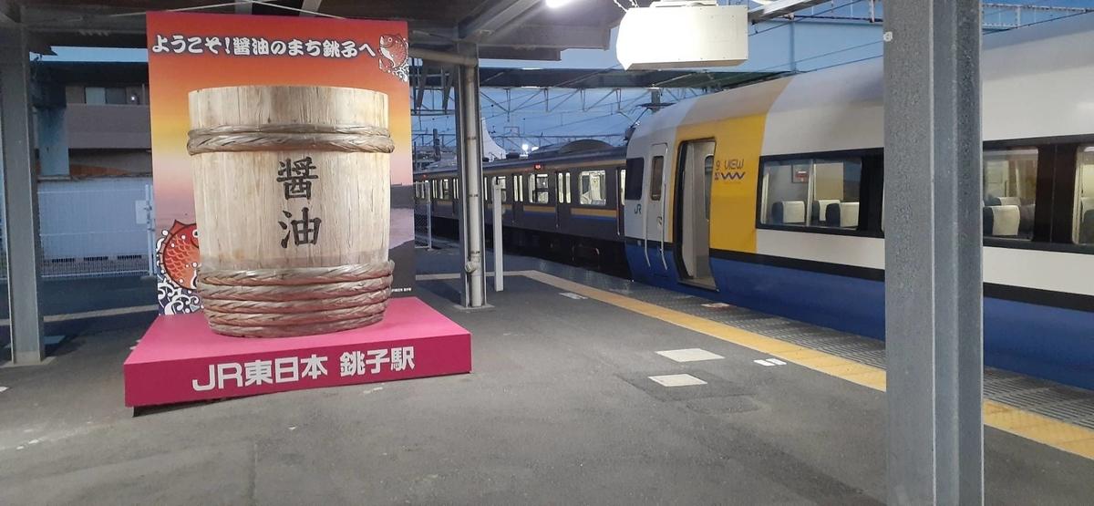 f:id:kishuji-kaisoku:20210203234045j:plain