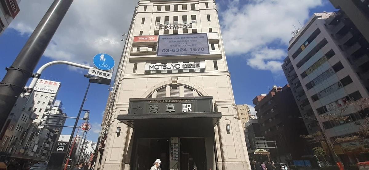 f:id:kishuji-kaisoku:20210206233143j:plain