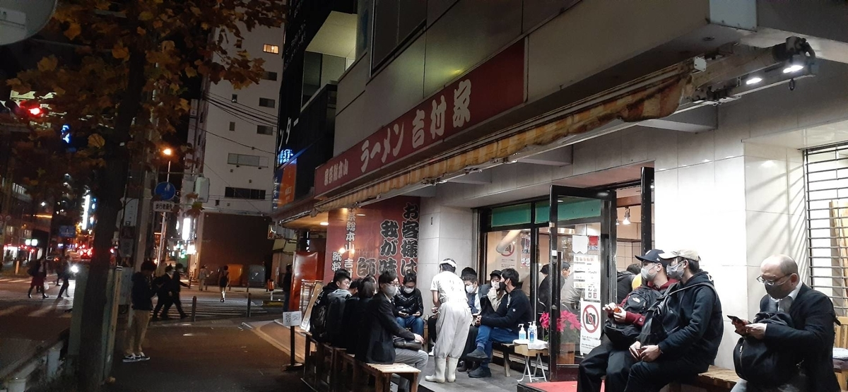 f:id:kishuji-kaisoku:20210208003825j:plain